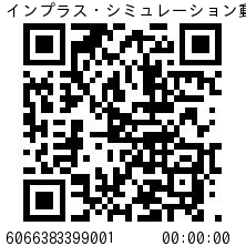 6066383399001_title