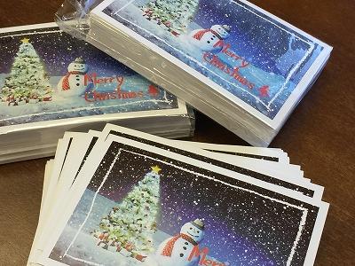建造クリスマスカード