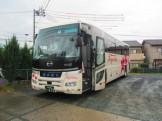 IMG_3502