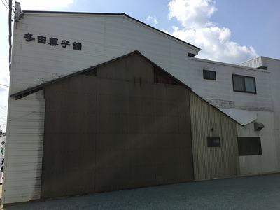 新城市橋向 多田製菓様の外壁リフォーム