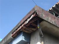 新城市橋向 S様邸 パラペット改修工事