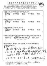 hiyoshi-msama201709
