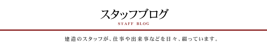 home_d_blog