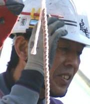 imaizumi180