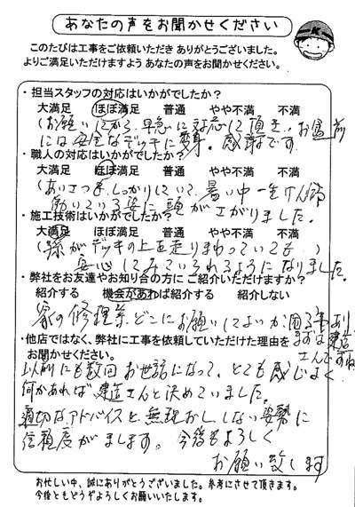 kanazawa-ksama201708