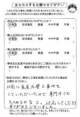 katayama-k